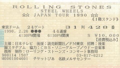 19900226.jpg