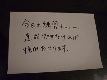 CIMG0368.JPG