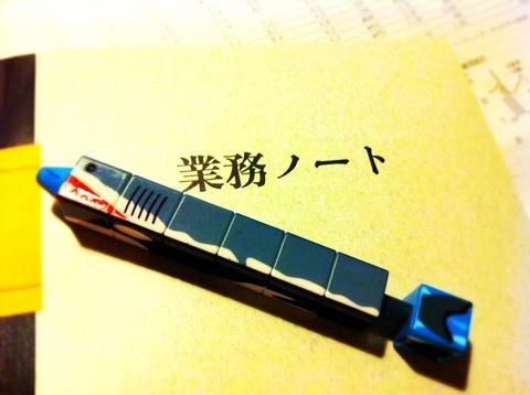 Photo.jpeg
