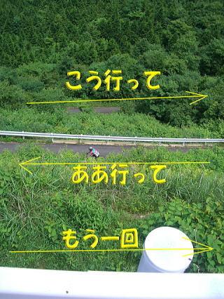 misaka21.jpg